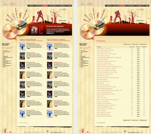 cd mp3 games films